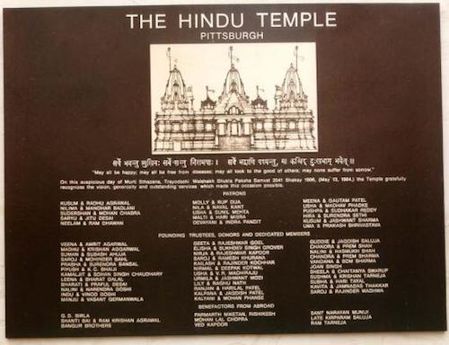 etched_plaques_bronze-recognition-plaque-etched-picture-hindu-temple_1